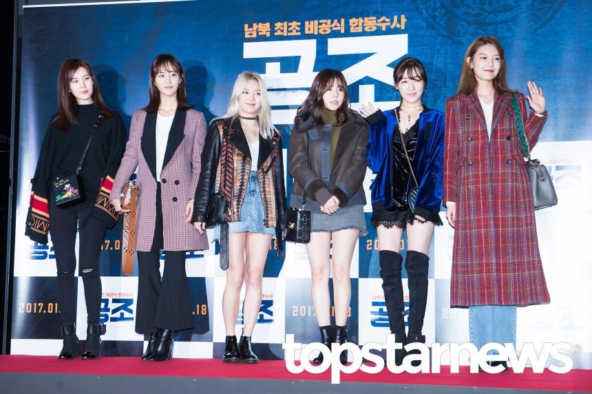 소녀시대 / 톱스타뉴스 포토뱅크