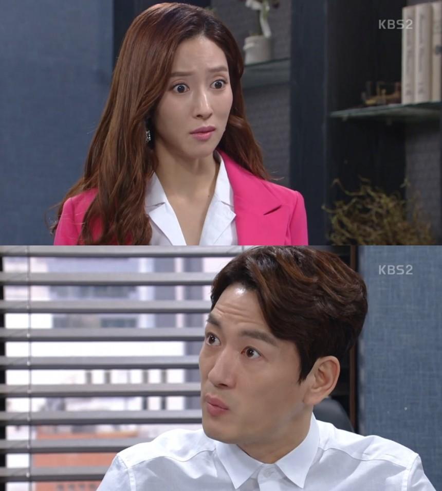 '다시 첫사랑' 박정철-왕빛나/KBS 2TV  '다시 첫사랑' 방송 캡처