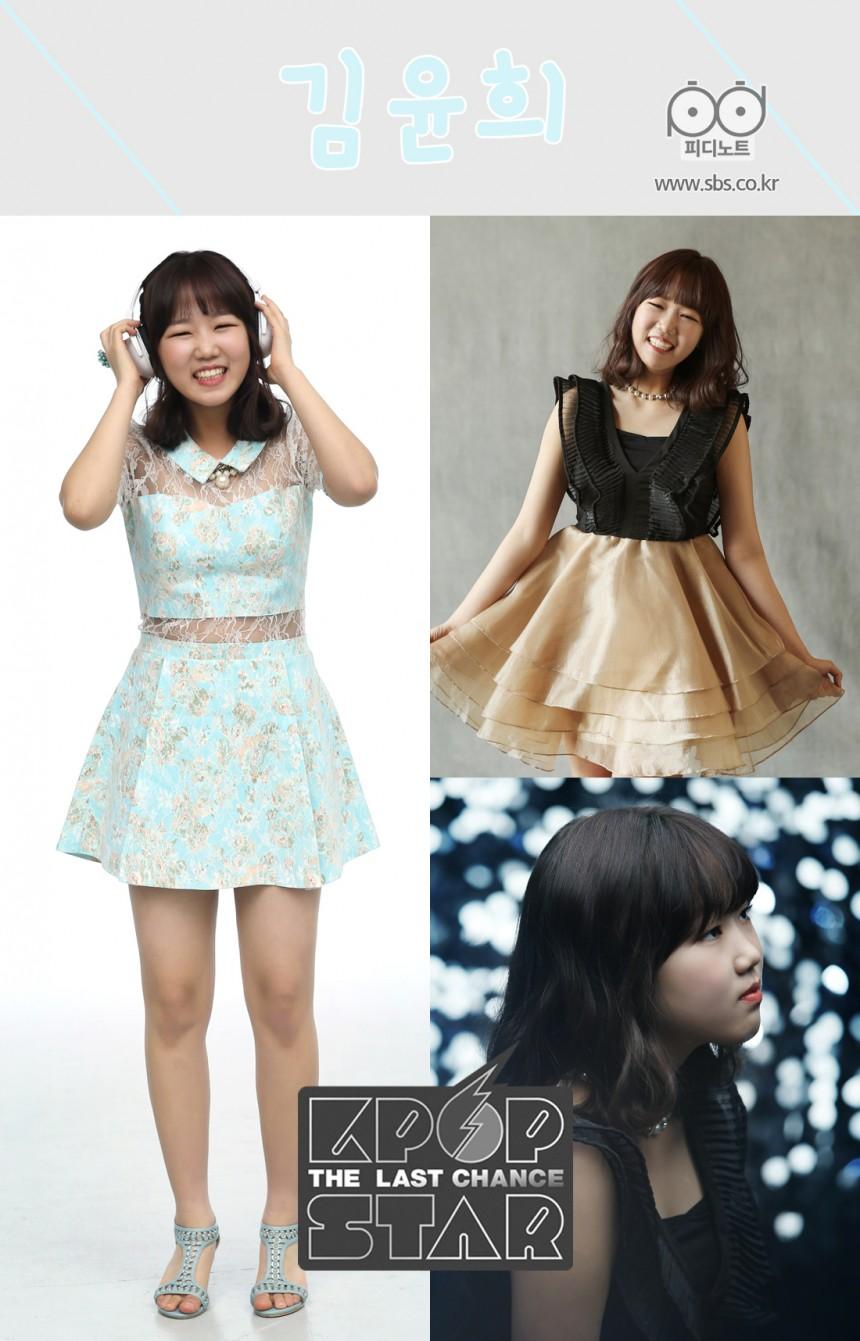 김윤희 / SBS