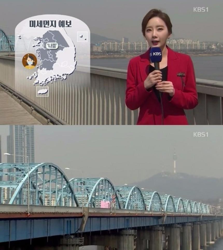 미세먼지 / KBS 방송캡처