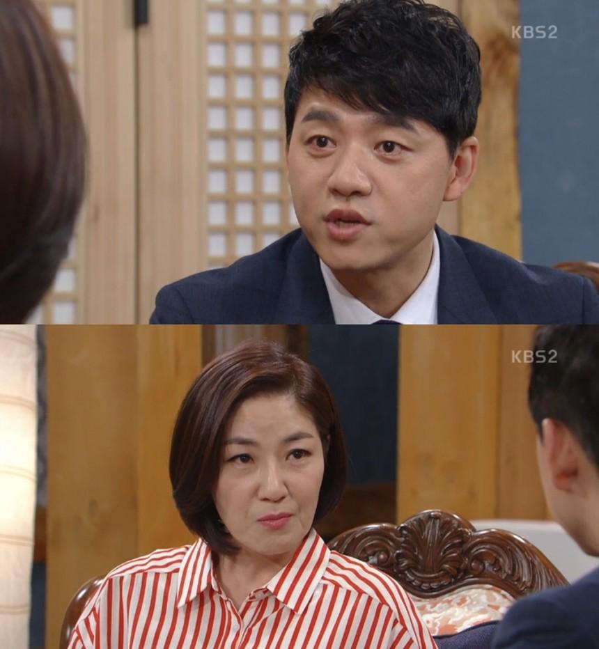 '다시, 첫사랑' 김승수-서이숙/KBS 2TV'다시, 첫사랑' 방송 캡처