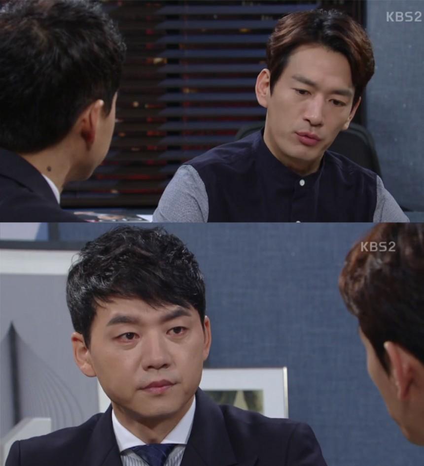 '다시, 첫사랑' 김승수-박정철 / KBS '다시, 첫사랑' 방송 캡처