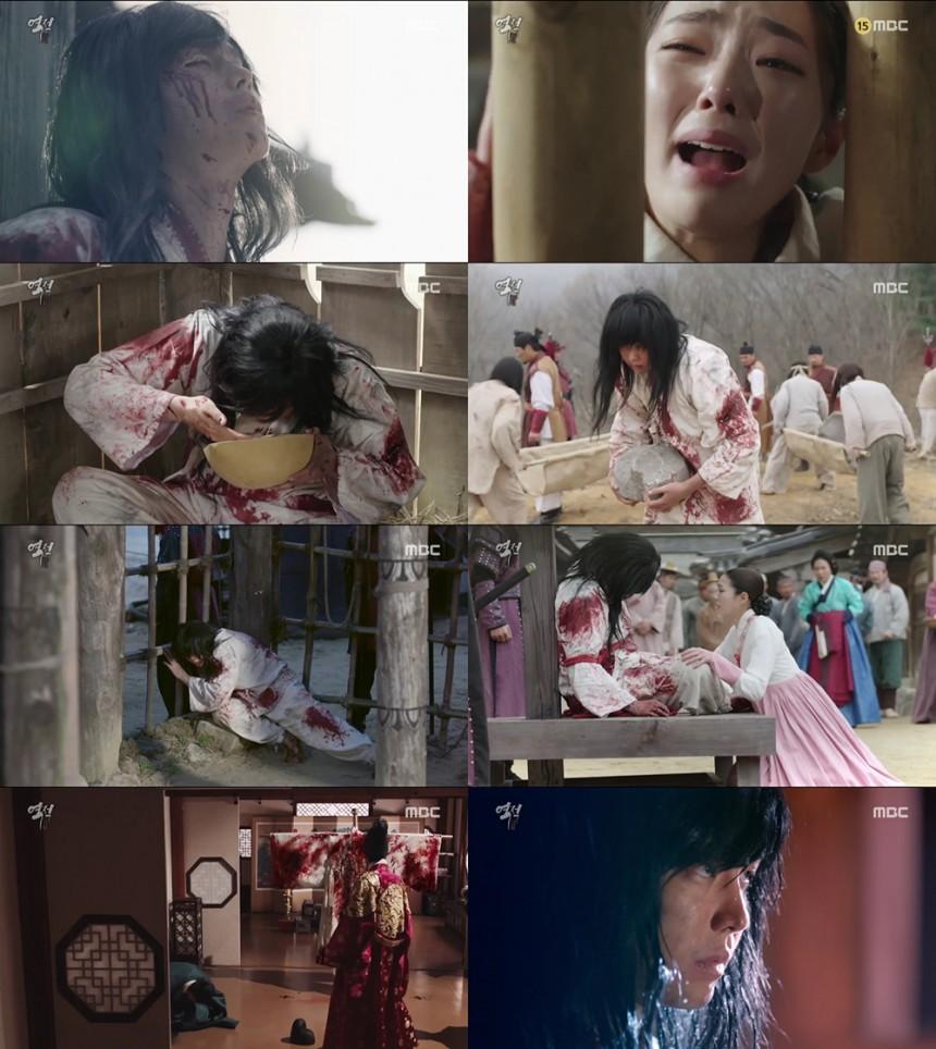 '역적: 백성을 훔친 도적' 출연진 / MBC '역적: 백성을 훔친 도적'