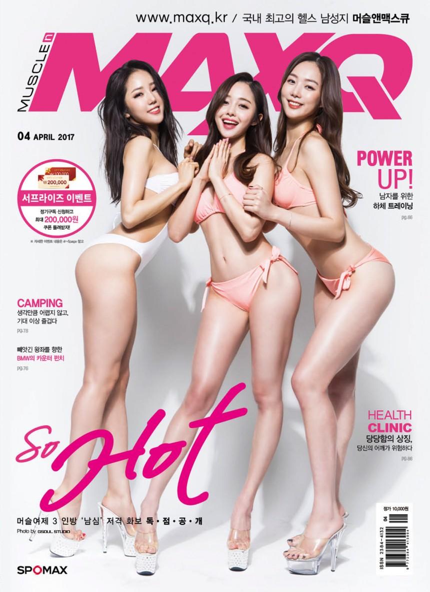 '머슬마니아' 손소희 / 머슬앤맥스큐