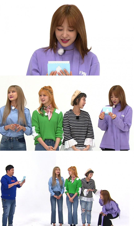 EXID / 주간아이돌