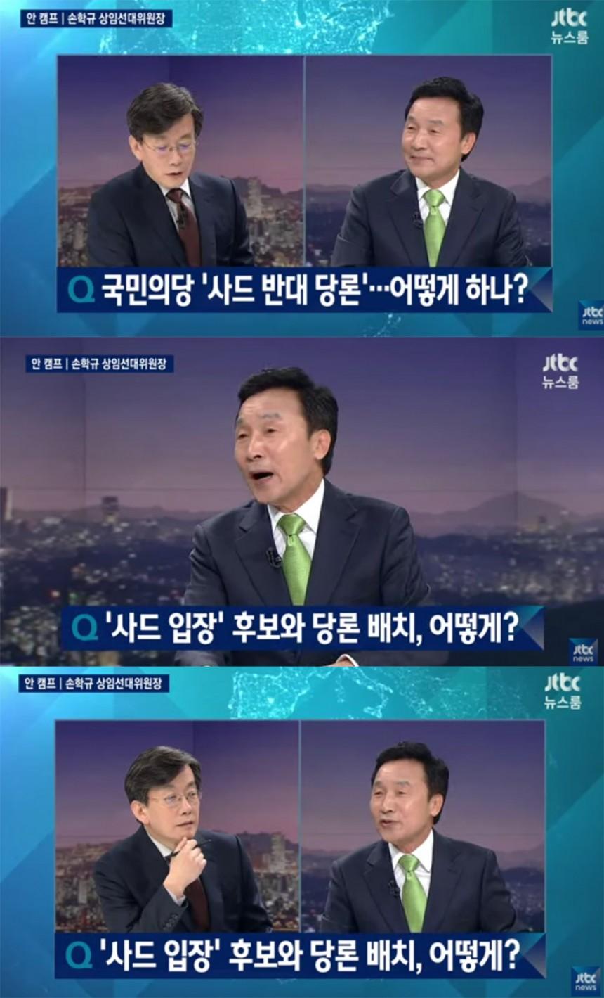 '뉴스룸' 손석희-손학규 / JTBC '뉴스룸' 방송 캡처
