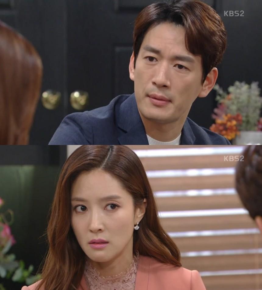 '다시, 첫사랑'박정철-왕빛나/KBS 2TV '다시, 첫사랑' 방송 캡처