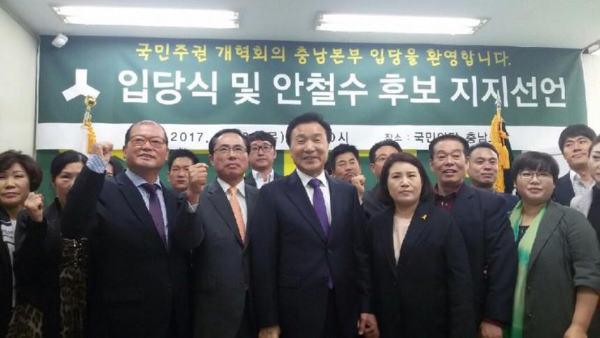 손학규 / 국민의당 손학규