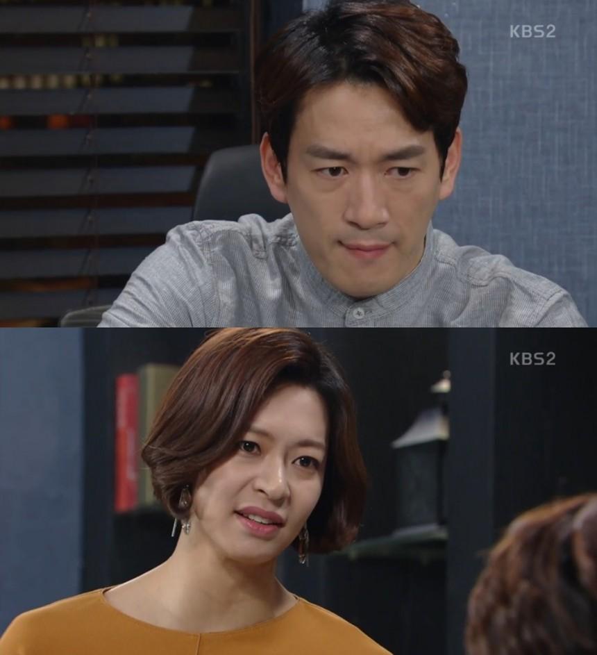 '다시, 첫사랑' 박정철-정애연/KBS 2TV '다시, 첫사랑' 방송 캡처