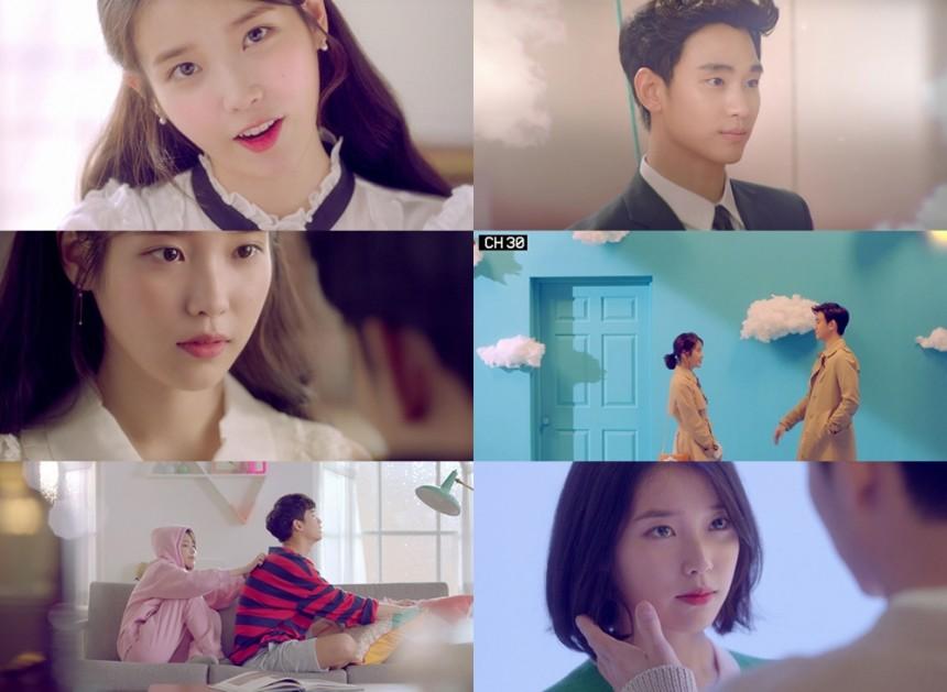 아이유 '이런 엔딩' MV 화면 캡처
