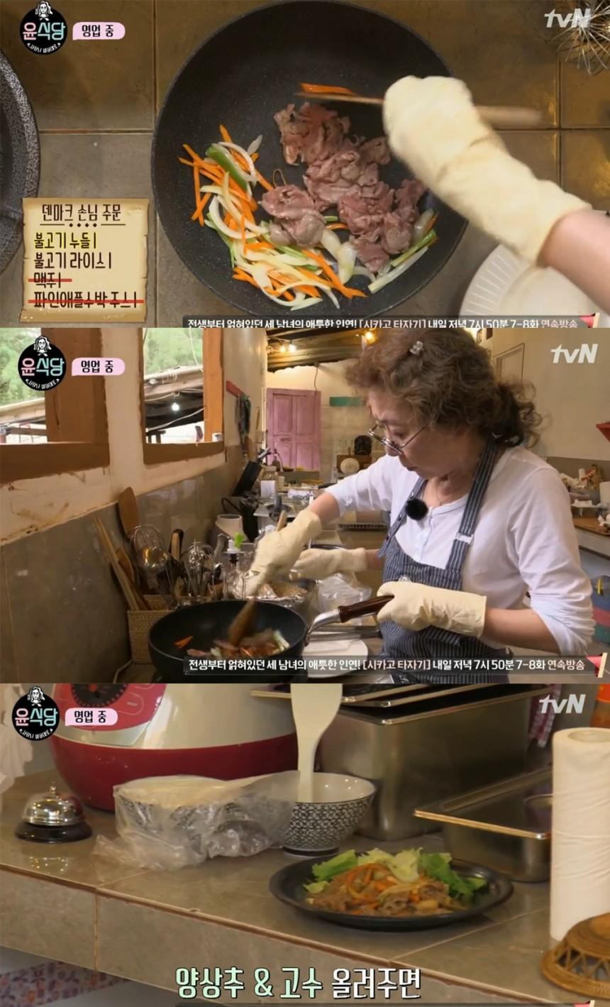 '윤식당' 윤여정-정유미 / tvN '윤식당' 방송 캡처