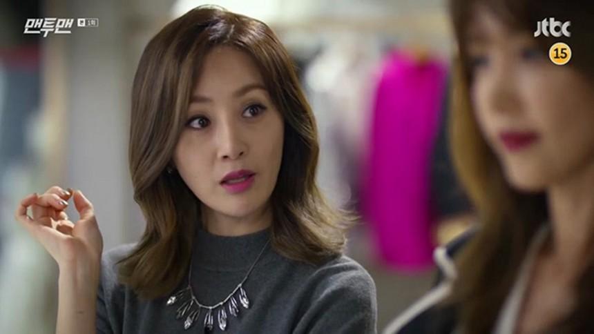 JTBC '맨투맨' 화면 캡처