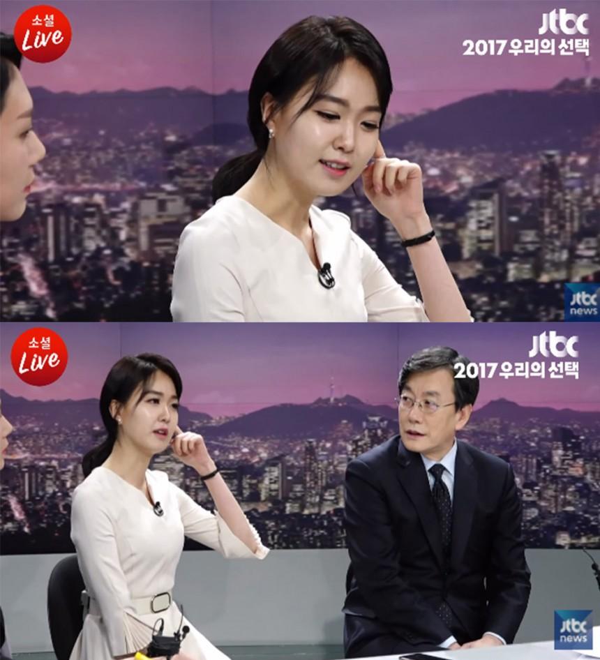 '소셜라이브' 안나경-손석희 / JTBC '소셜라이브' 방송 캡처