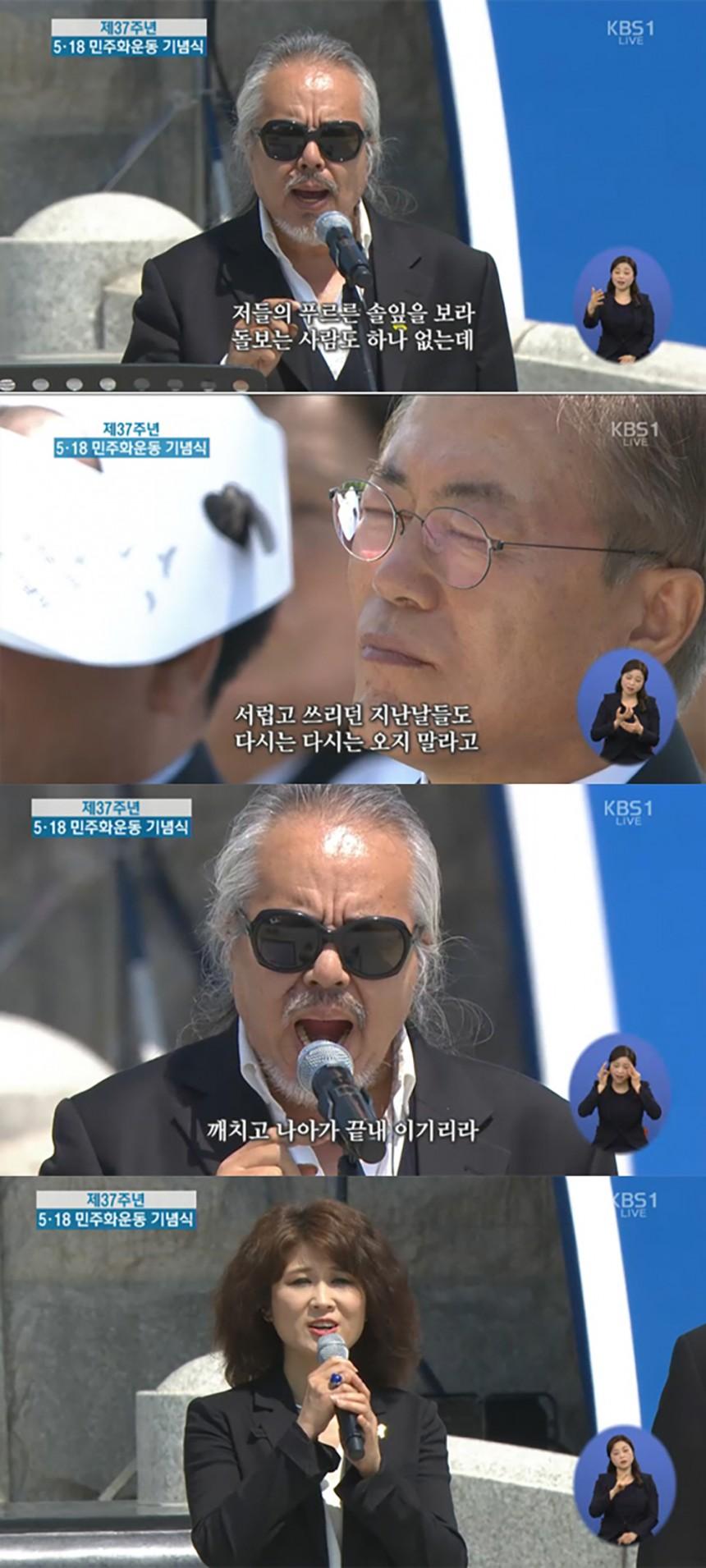 전인권 / KBS1