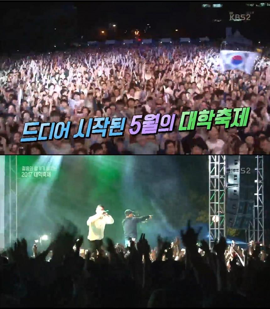 KBS '연예가중계' / KBS '연예가중계' 화면 캡처