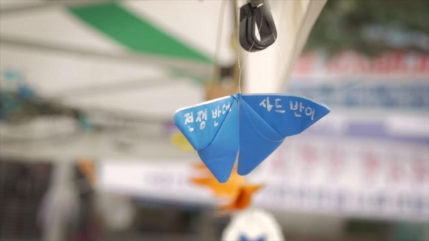 사드배치 '파란나비효과' / ㈜인디플러그