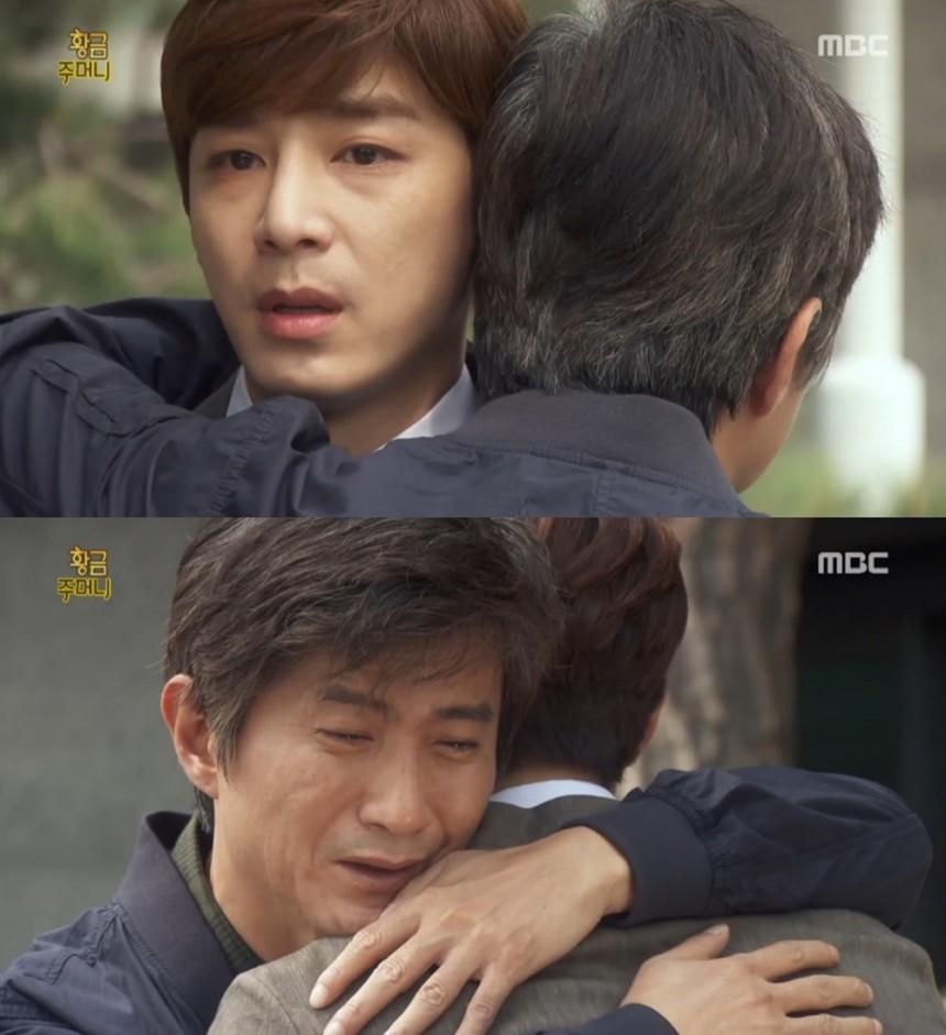 '황금주머니' 안내상-김지한/MBC '황금주머니' 방송 캡처