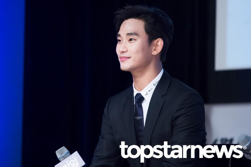김수현 / 서울, 최시율 기자