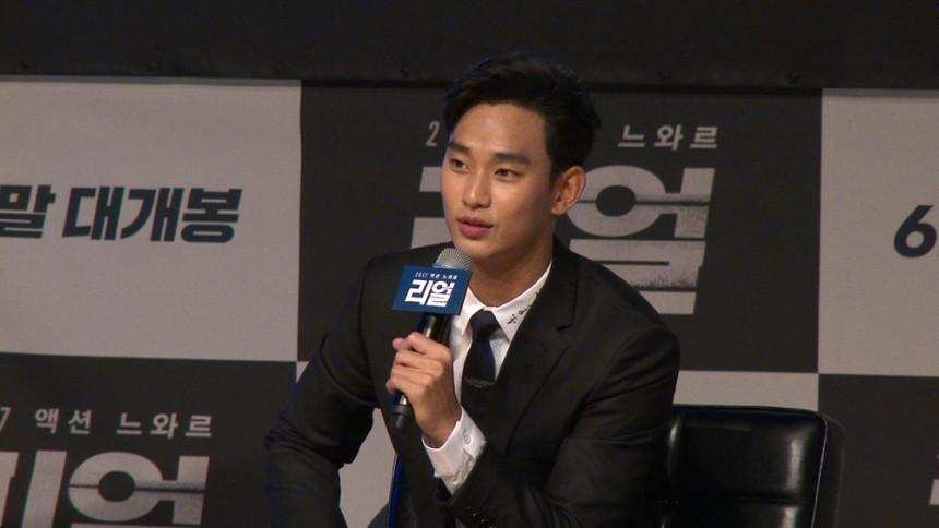 김수현 / 톱스타뉴스 임경진기자