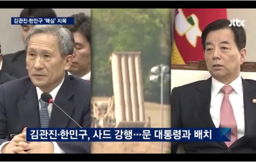 김관진-한민구 / JTBC 뉴스 화면 캡처
