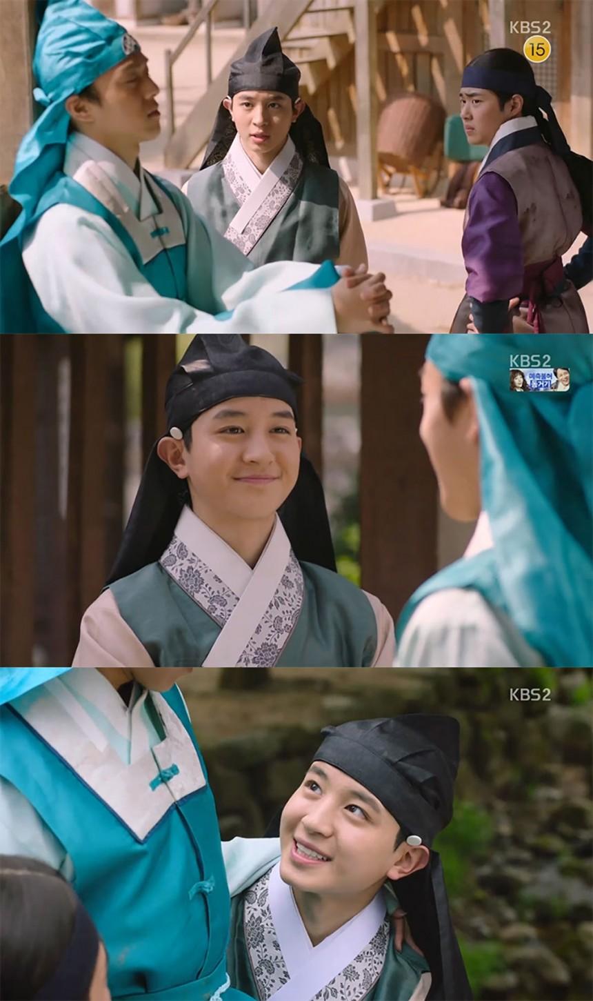 '7일의 왕비' 정유안 / KBS '7일의 왕비' 화면 캡처