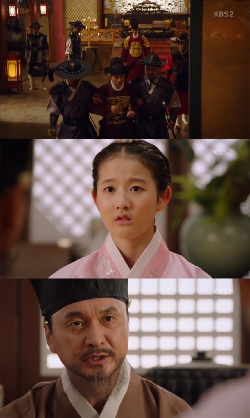 KBS2TV '7일의 왕비' 방송화면 캡처