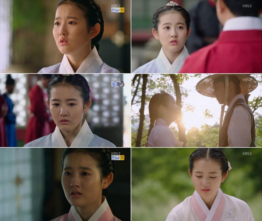 박시은 / KBS 2TV '7일의 왕비' 방송 캡처
