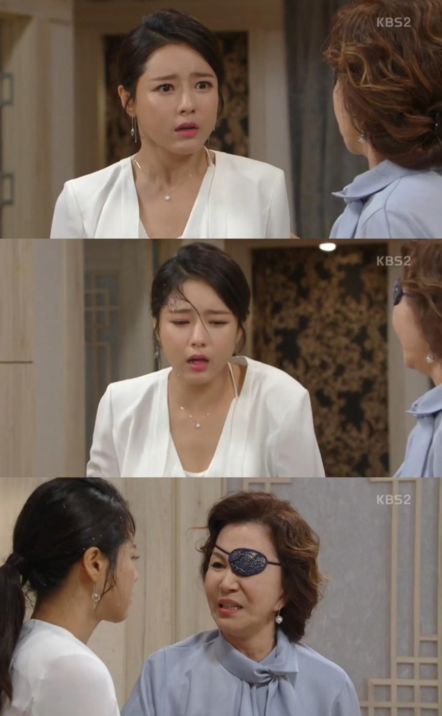 '이름 없는 여자' 오지은-서권순/KBS 2TV '이름 없는 여자' 방송 캡처