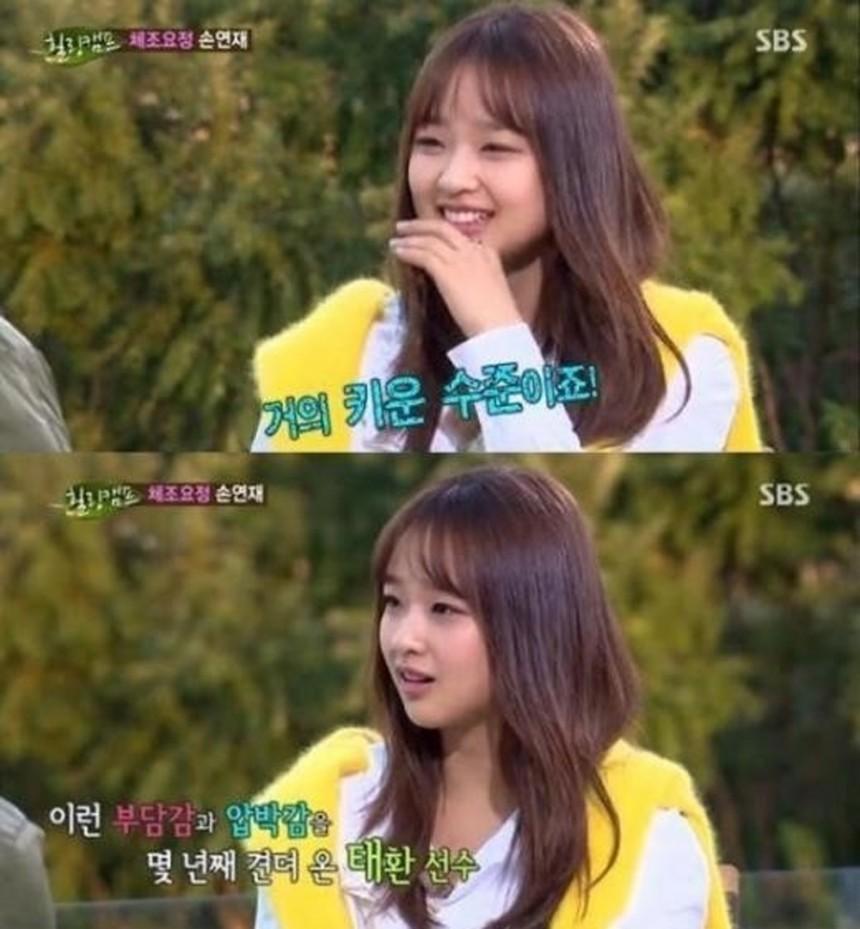 손연재 / SBS 방송캡쳐