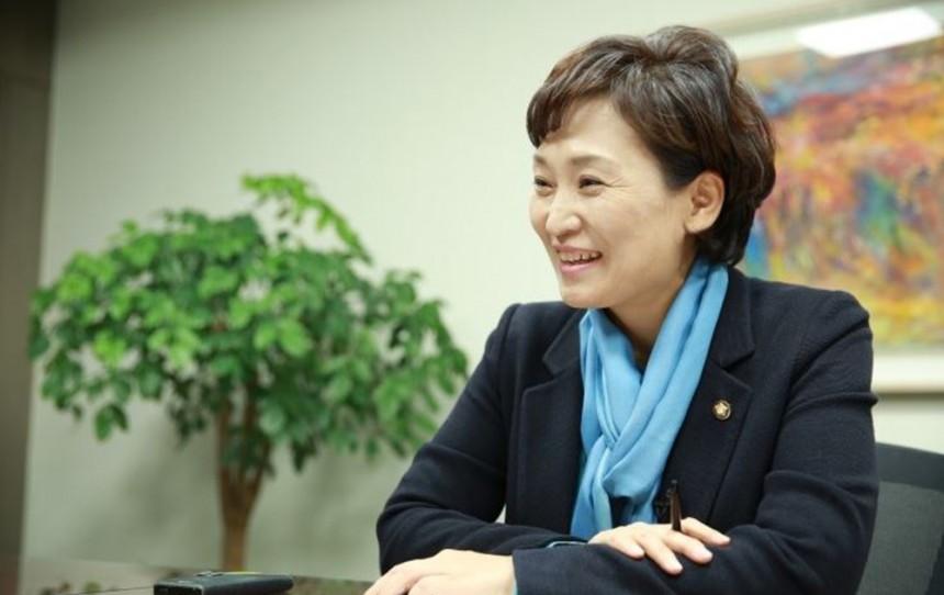 김현미 / 김현미 블로그