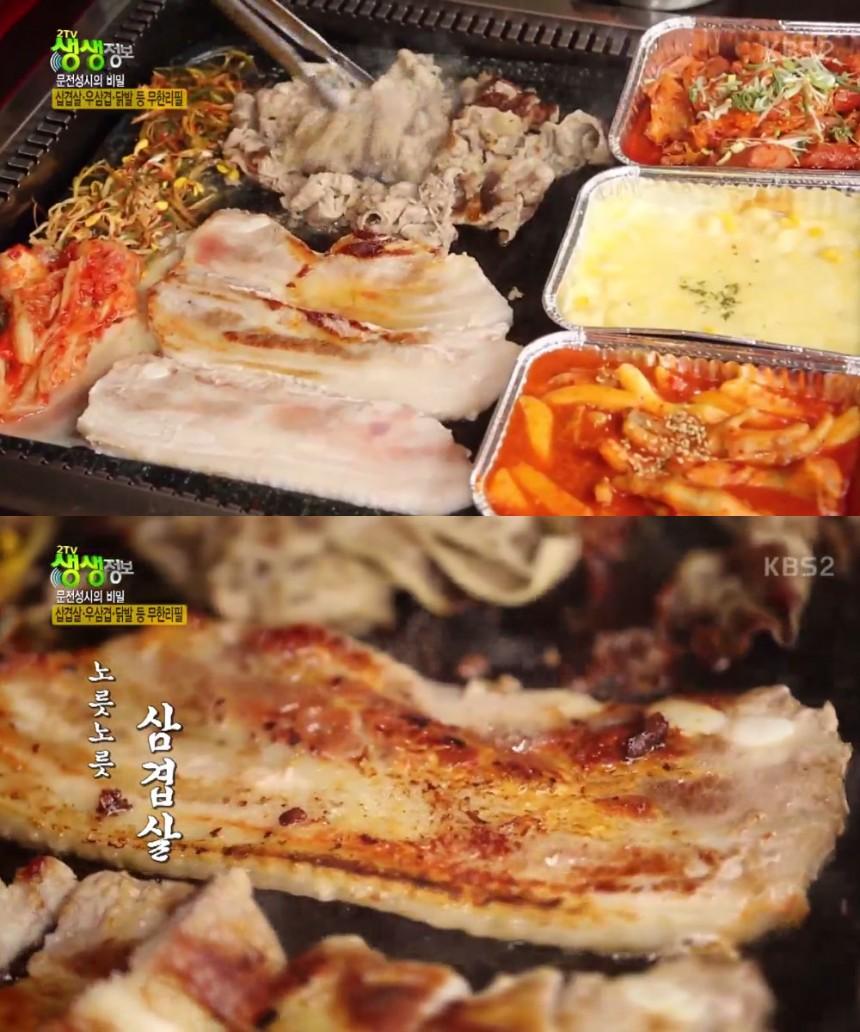 해당 사진 / KBS2 '생생정보'