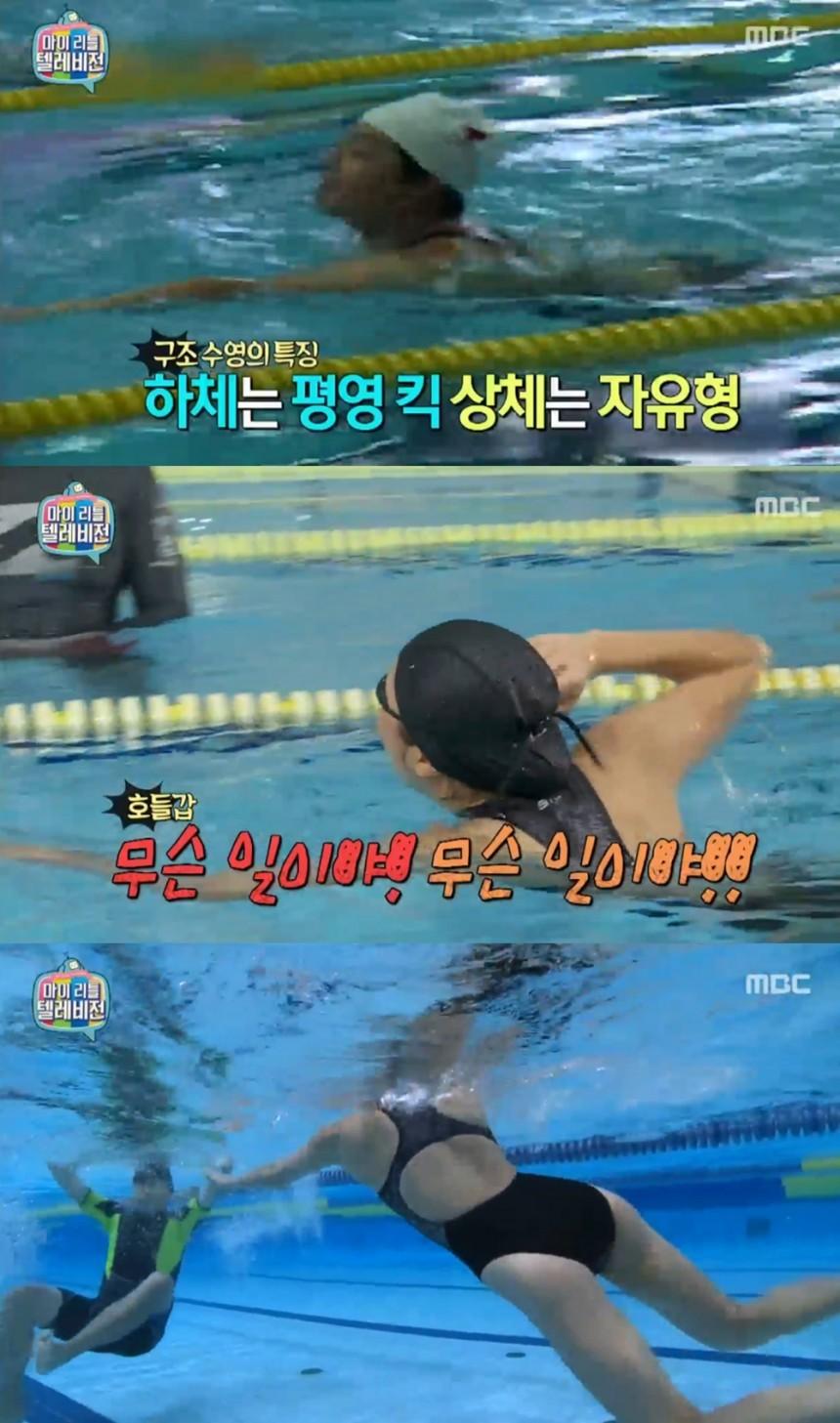☆゚・*。.。*・゚・*競泳水着フェチ61枚目*・゚・*。.。*・゜☆ [無断転載禁止]©bbspink.comYouTube動画>37本 ->画像>706枚