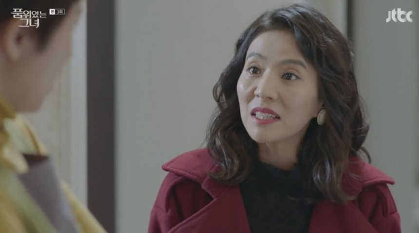 '품위있는 그녀' / '품위있는 그녀' 방송 캡쳐
