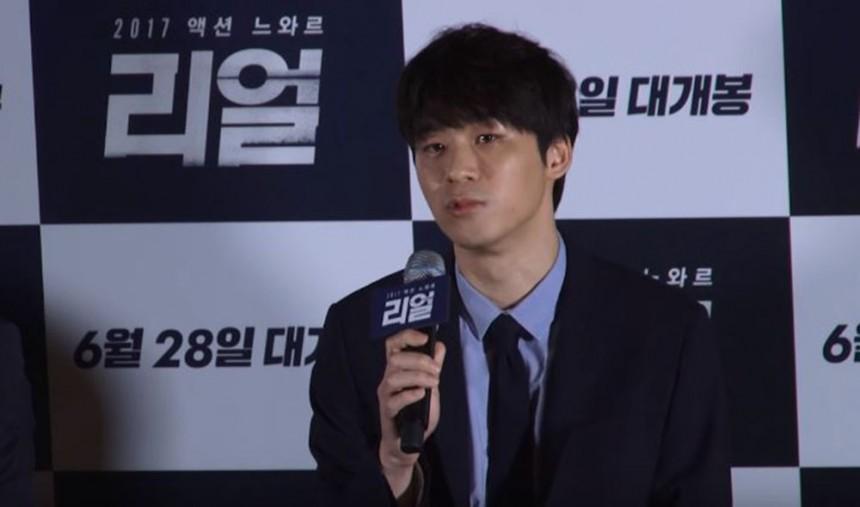 '리얼' 이사랑 감독/유튜브 '엠순이' 동영상 캡쳐