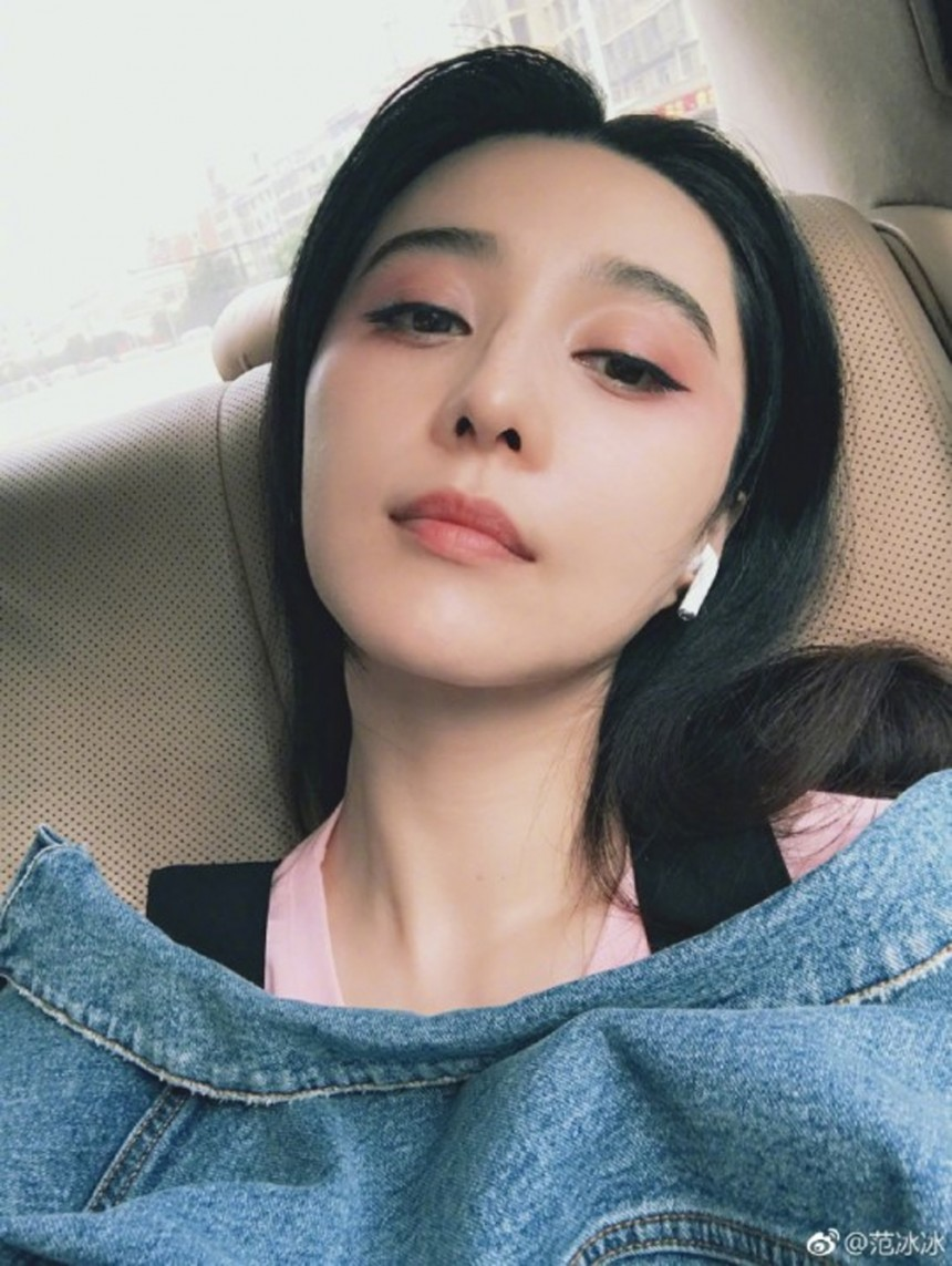 판빙빙 웨이보