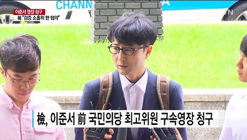 이준서 전 국민의당 최고위원 / YTN뉴스 화면 캡처