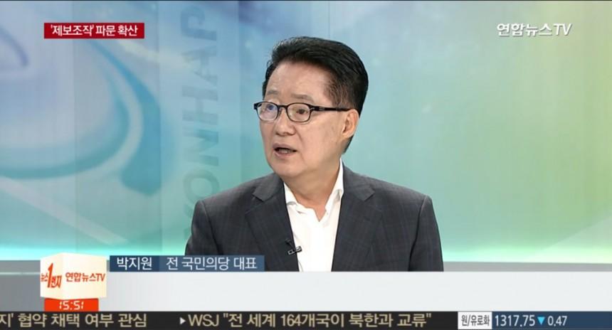 박지원 전 국민의당 대표 / 연합뉴스TV 방송 화면 캡처