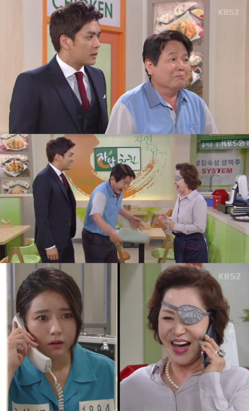 '이름 없는 여자' 출연진 / KBS  '이름 없는 여자' 방송 캡처