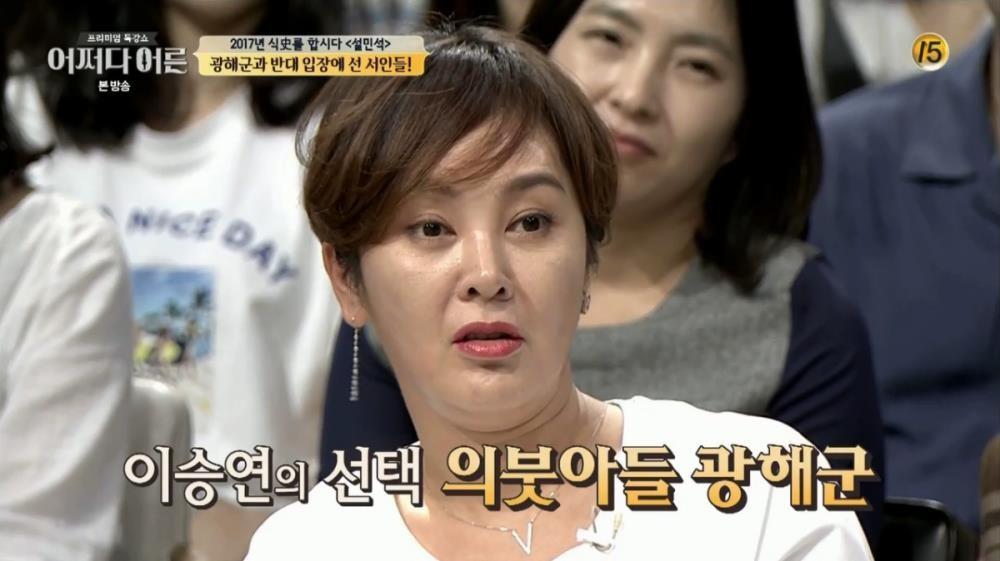 tvN '어쩌다어른' 방송 캡처