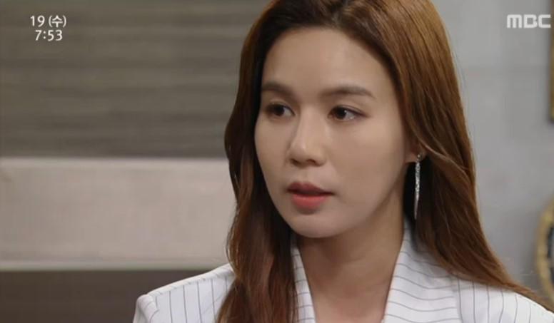 MBC '훈장오순남' 방송캡쳐
