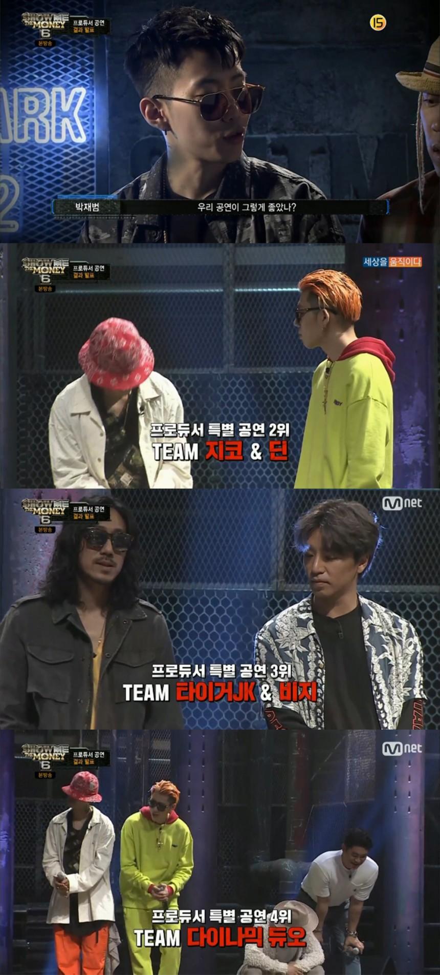 Mnet '쇼미더머니6' / Mnet '쇼미더머니6' 방송 캡처