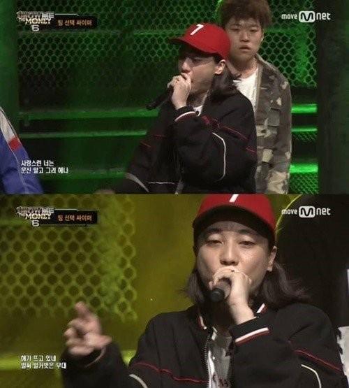 Mnet '쇼미더머니6' 방송화면 캡처
