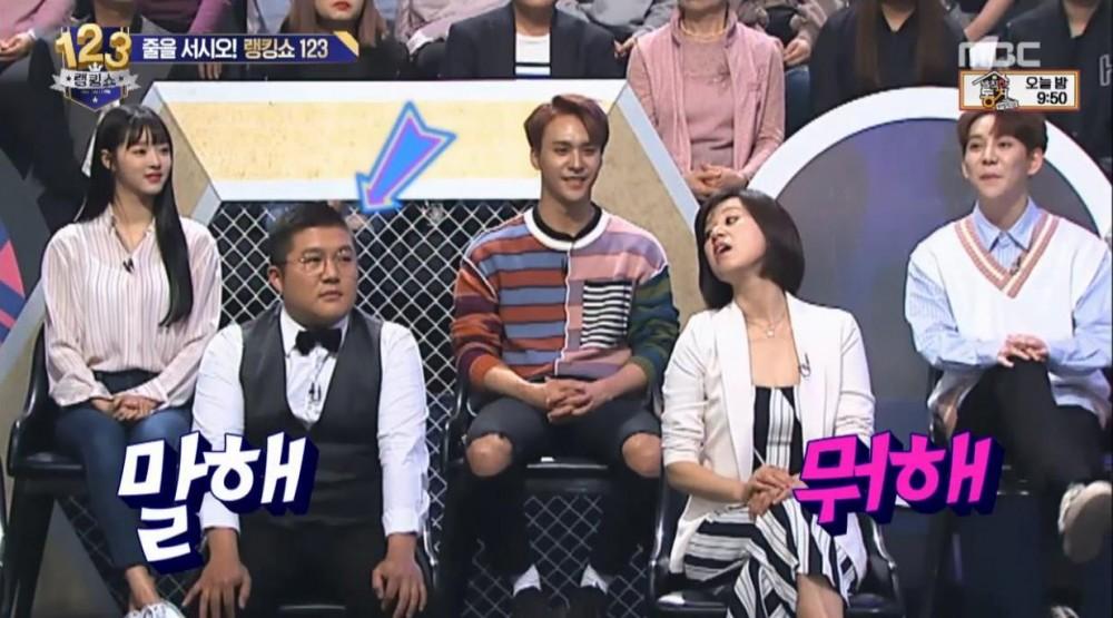 MBC '랭킹쇼1,2,3' 방송 캡처