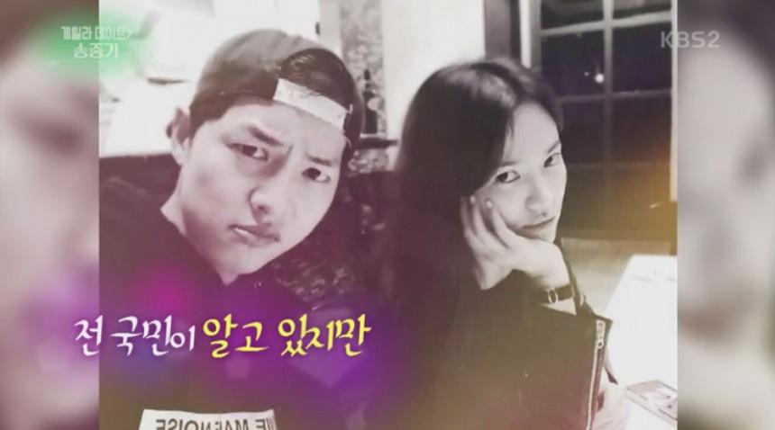 '연예가중계' / '연예가중계' 방송 캡쳐