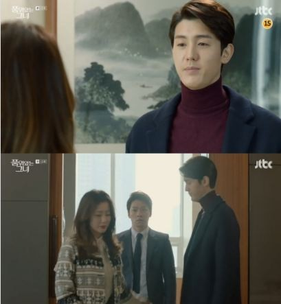 JTBC '품위있는 그녀'방송화면 캡처
