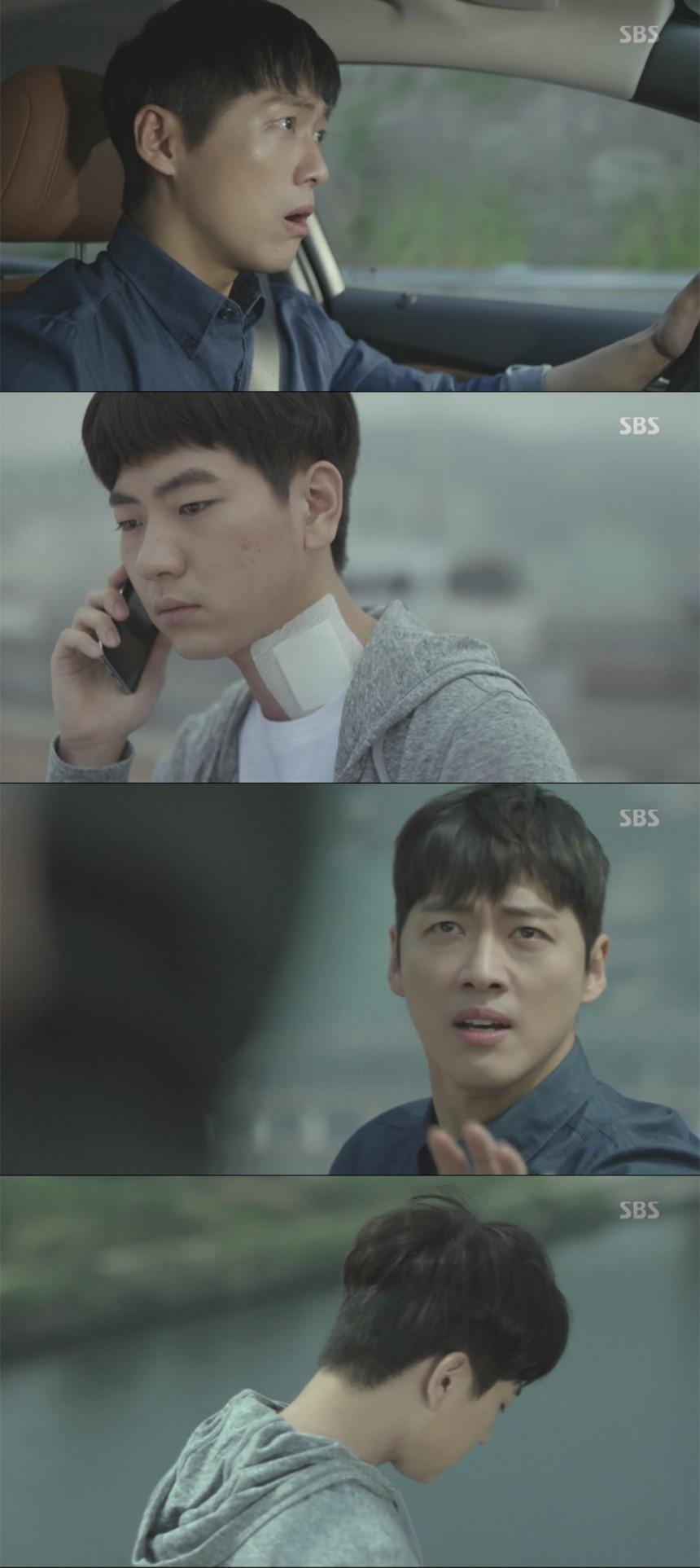 SBS '조작' / SBS '조작' 방송 캡처