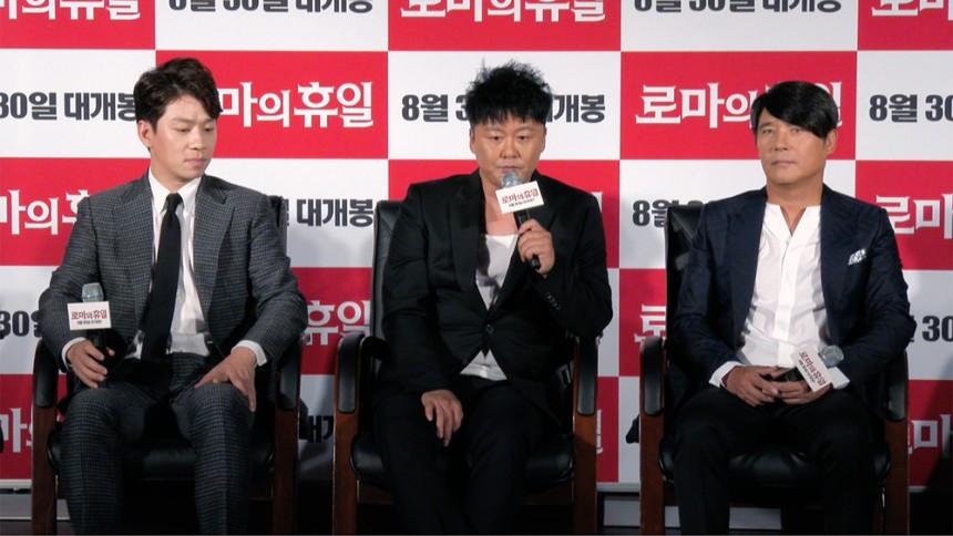 정상훈-공형진-임창정 / 톱스타뉴스 임경진기자