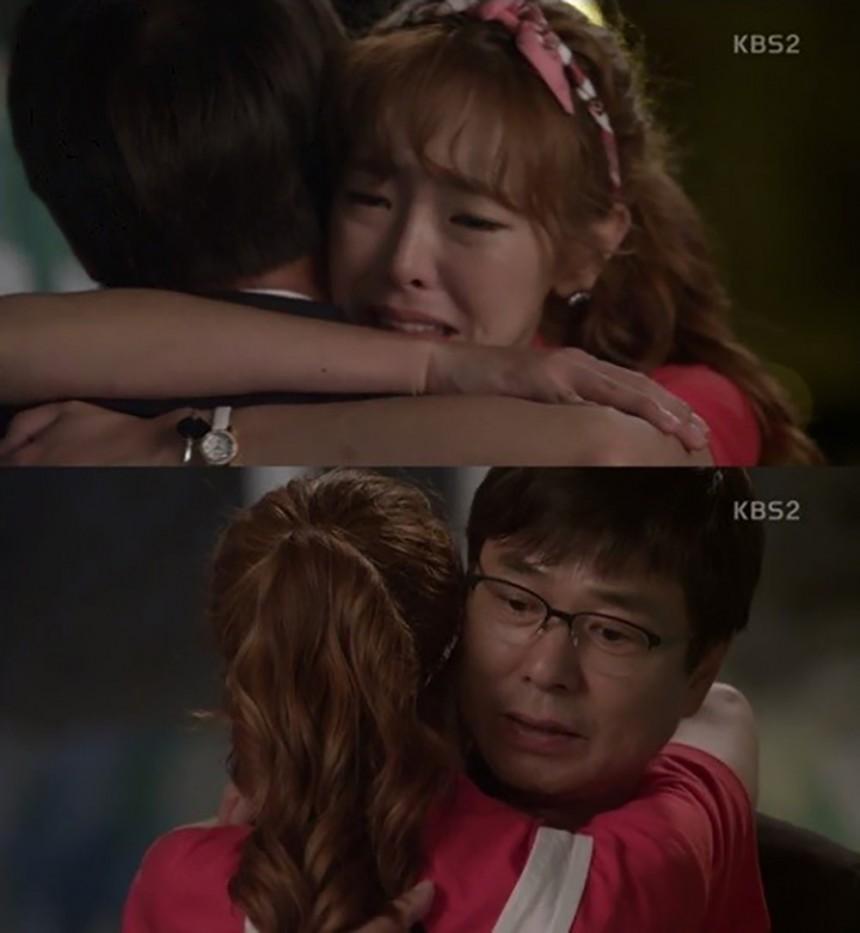 KBS '최강 배달꾼' 방송 화면 캡처