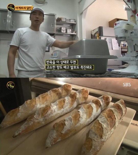 sbs '생활의 달인' 방송화면 캡처
