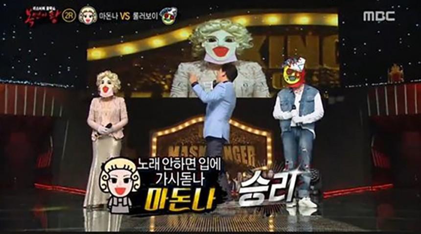 MBC '복면가왕' 방송화면 캡처